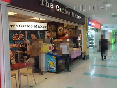 A photo of The Coffee Maker - Tesco Lotus Rama 2