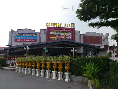 ภาพของ โรงเบียร์ คันทรี่เพลส - รังสิต
