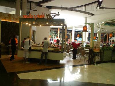 Chaowdin Buffet - The Mall Bang Khae