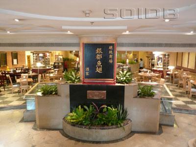 A photo of Scala Shark's Fin Restaurant - President Tower