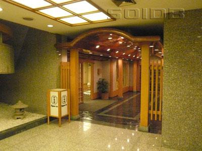 日本亭 - ラチャダムリの写真