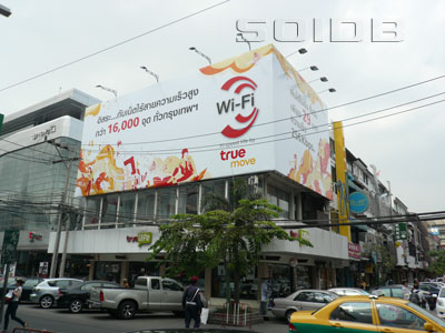True Coffee - Siam Square Soi 3