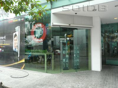 A photo of True Coffee - Digital Gateway