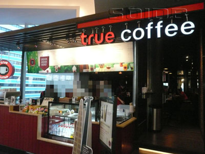 True Coffee - Terminal 21