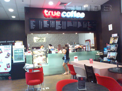 True Coffee - Central Rama 2