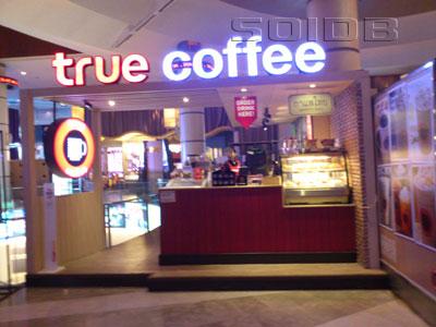 トゥルー・コーヒー - サイアム・パラゴン (2)の写真