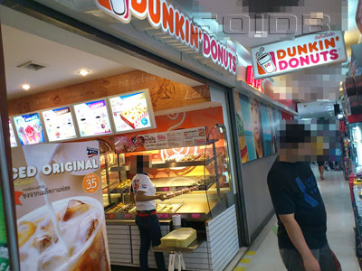 A photo of Dunkin Donuts - Indra Square