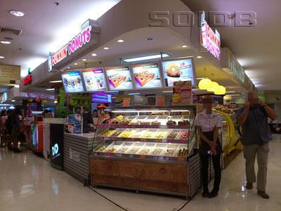 A photo of Dunkin Donuts - Central Bangna
