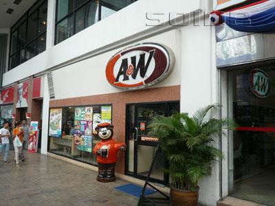A photo of A&W - Pantip Plaza Pratunam
