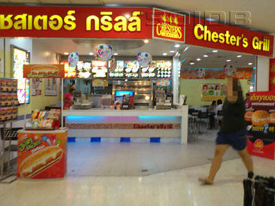 A photo of Chester's Grill - Big C Extra Bangyai