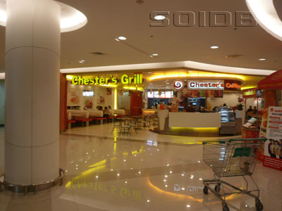 Chester's Grill - Seacon Square