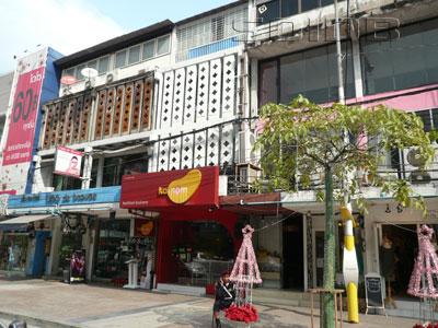 A photo of Ka-nom - Siam Square