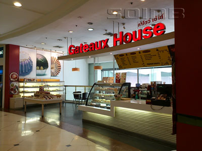 Gateaux House - Central Pinklao (2)