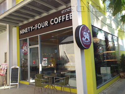 Ninety-Four Coffee - The Circle Ratchapruk