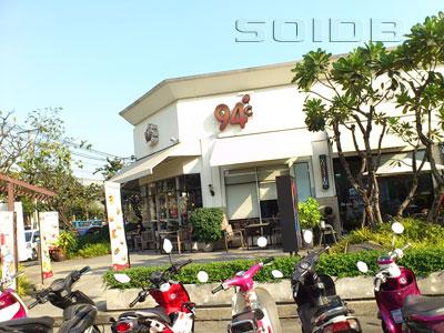 A photo of Ninety-Four Coffee - Siam Future Town Center Lad Prao 120