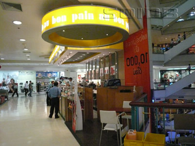 Au Bon Pain - Central Pinklao