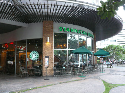 Starbucks - Ekkamai Power Center