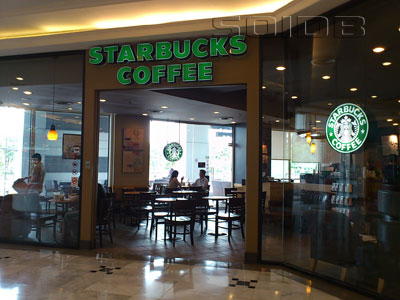 Starbucks - Central Ramindra
