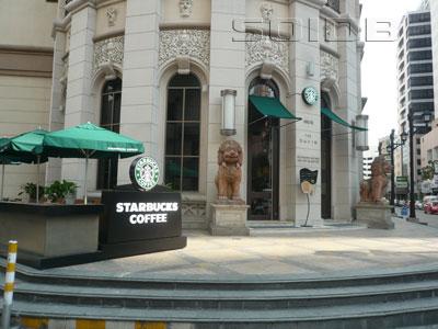 A photo of Starbucks - The Davis Bangkok