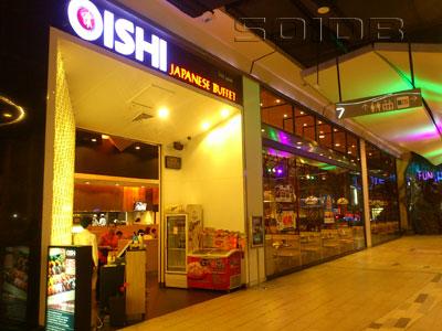 オイシ・ジャパニーズ・ビュッフェ・レストラン - セントラル・ラマ9世の写真