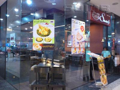 サンタフェ・ステーキ - ザ・モール・ンガム・ウォンワンの写真