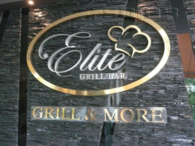 Elite Grill Bar - K Village