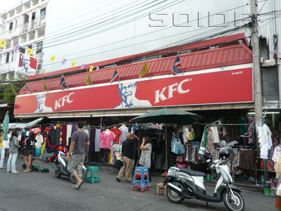A photo of KFC - Banglumpoo