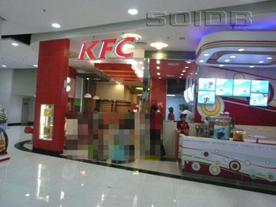A photo of KFC - Big C Rajdamri