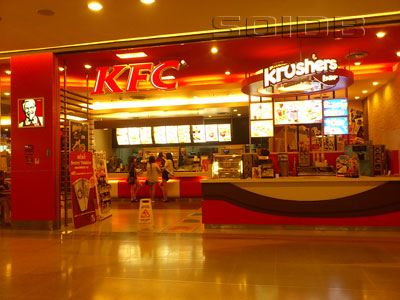 A photo of KFC - Central Rama 9