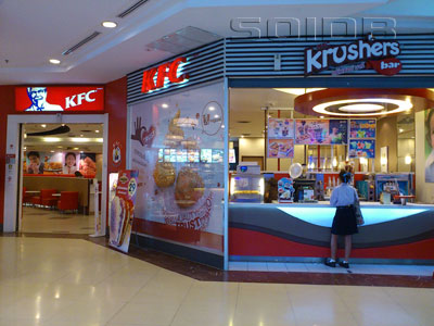 KFC - Central Pinklao