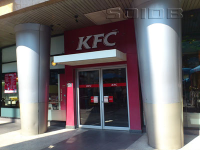 A photo of KFC - Major Pinklao