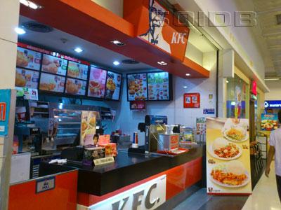 KFC - ビックC・イサラパップの写真