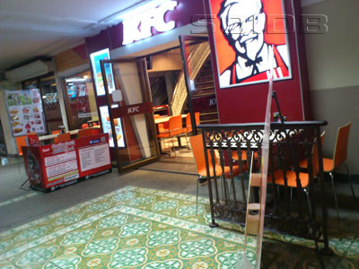 A photo of KFC - The Old Siam Plaza