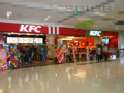 KFC - ビックC・ナワナコンの写真