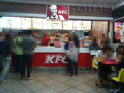 KFC - 新北バスターミナルの写真