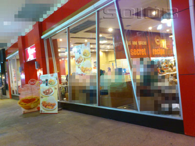 A photo of KFC - Big C Extra Ratchadaphisek