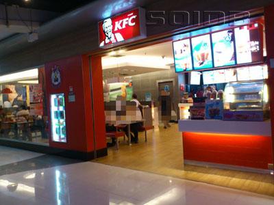 A photo of KFC - MBK Center (2)