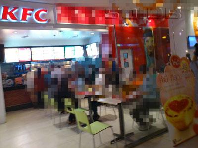 A photo of KFC - Siam Paragon