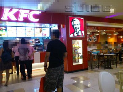 KFC - センター・ワンの写真