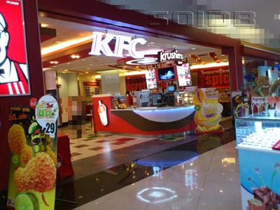 A photo of KFC - Major Ratchayothin