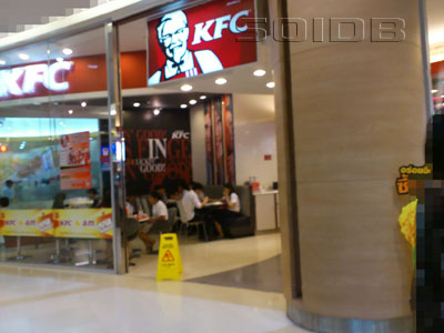A photo of KFC - Chamchuri Square