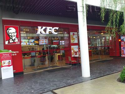 KFC - メガ・バンナの写真