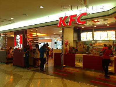 A photo of KFC - Mid Town Asoke