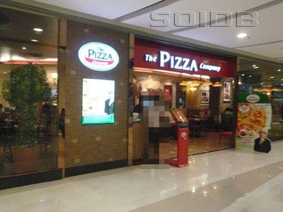 A photo of The Pizza Company - CentralWorld