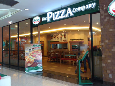The Pizza Company - The Mall Ngamwongwan