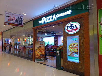 The Pizza Company - The Mall Bang Khae