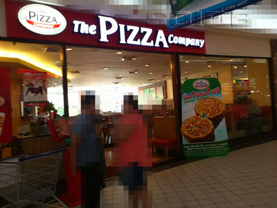 The Pizza Company - Big C Extra Ladprao 2