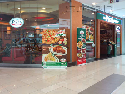 The Pizza Company - Central Chaengwattana