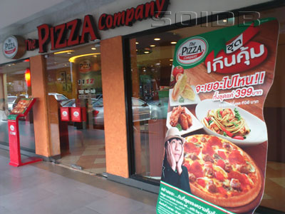 The Pizza Company - Wongsawang Town Center
