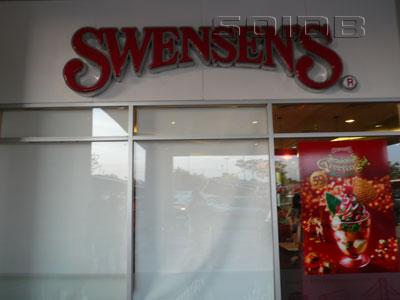 A photo of Swensen's - Tesco Lotus Sukhapiban 1